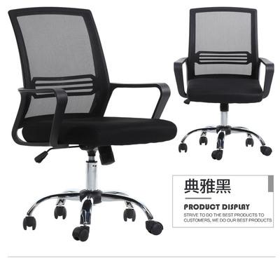 电脑椅办公椅 网布椅职员椅特价特价精选
