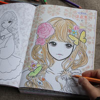 Princess coloring book 3-6-8-10 years old pupils painting book painting book children drawing picture book girl coloring book