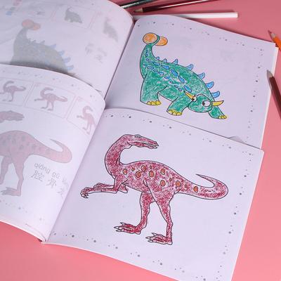 恐龙涂色书幼儿园宝宝画画图画本3-6岁儿童男孩学画绘画册涂色本