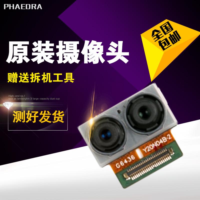 适用于VIVO X9S\i\L PLUS X20\A X21 X23 Y75 Y79 Y66 Y69 X7\L手机前置后置摄像头镜头照相头大相头原装