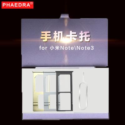 PHAEDRA适用于小米Note手机卡托note3卡座SIM电话金属卡槽卡套专卖店