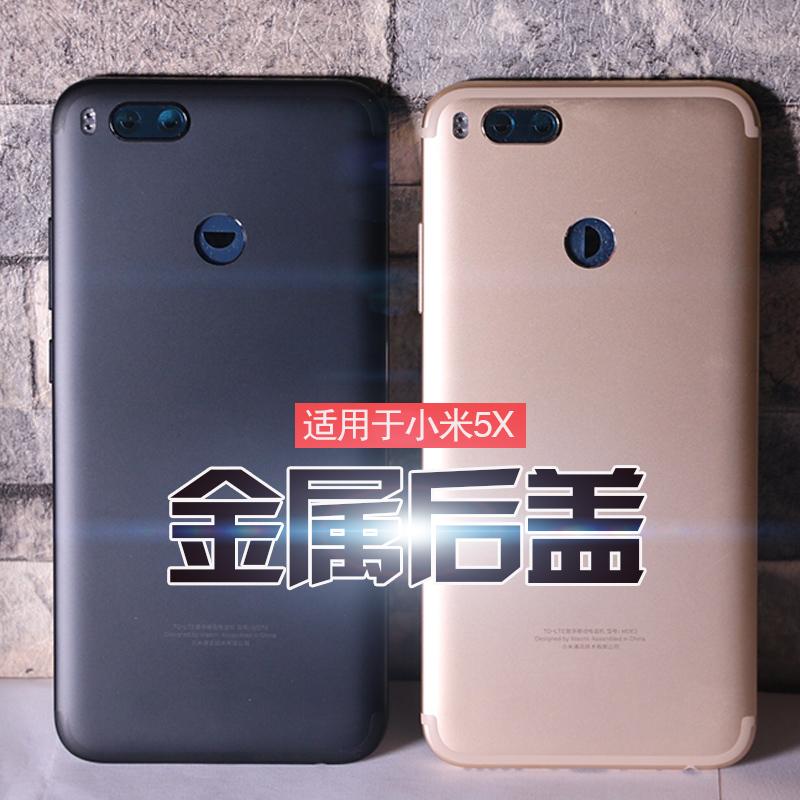 手机5s外壳