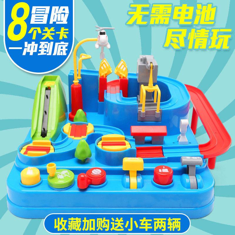 男孩益智音同款冒险轨道车玩具抖闯关大