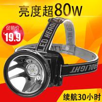 远射充电夜户外照明白光黄光矿灯LED热销龙泉光宝系列强光锂电