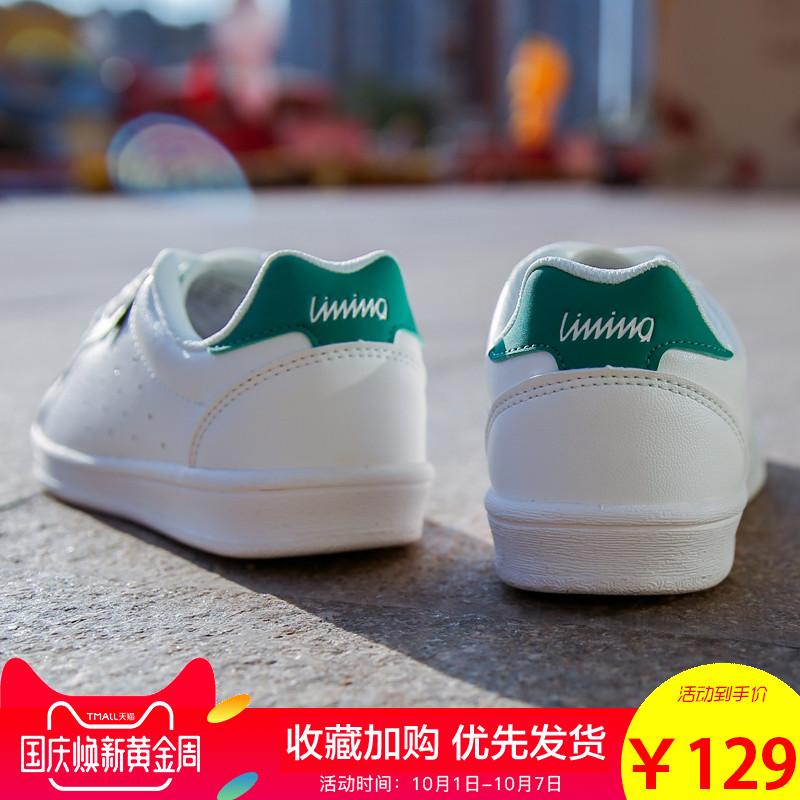 李宁运动鞋女鞋板鞋骑士小白鞋2018秋季正品白色学生休闲鞋滑板鞋