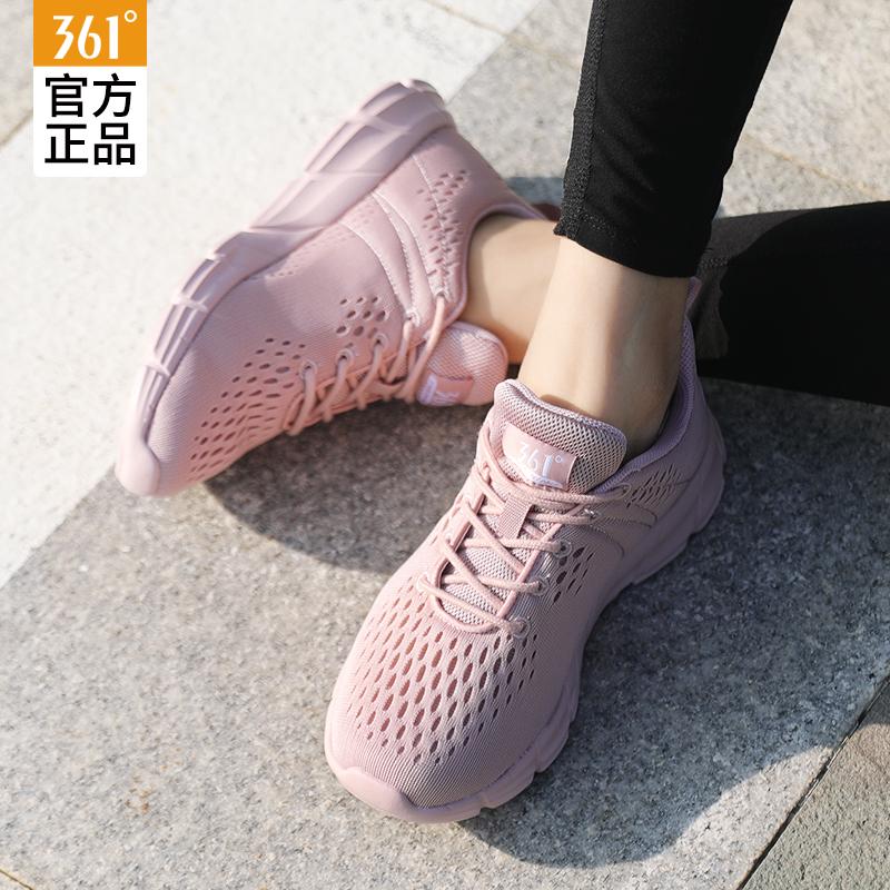 361运动鞋女鞋冬季2019新款透气秋冬小白鞋超轻休闲鞋跑步鞋子女