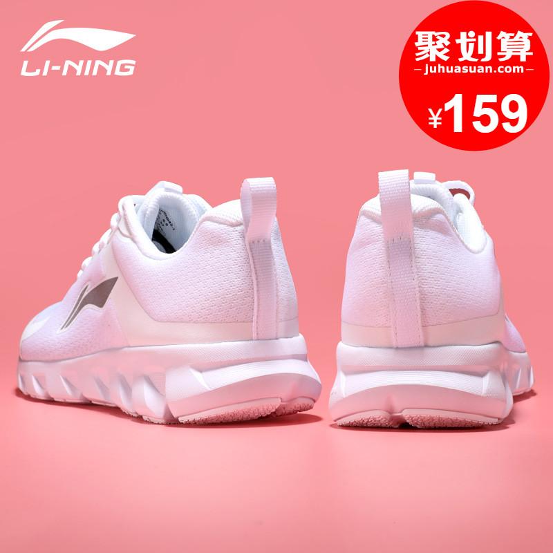 李宁女鞋运动鞋春季2019新款小白鞋休闲鞋网面白色品牌女式跑步鞋