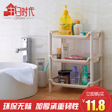 Bathroom shelf, square floor toilet, toilet, bathroom, kitchen plastic storage shelf, basin shelf