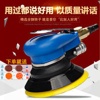 Sharp horse grinding machine 5 inch putty polishing wax polishing dry mill 125mm vacuum sandpaper machine pneumatic tools