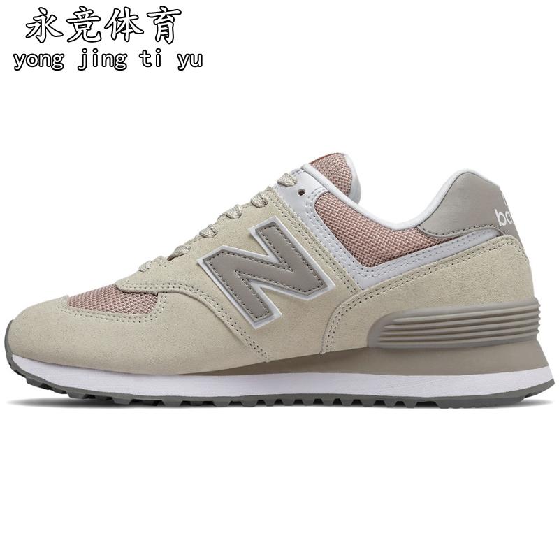 New Balance/NB 新百倫574系列女子運動鞋休閑鞋時尚復古鞋 WL574WNA/NB