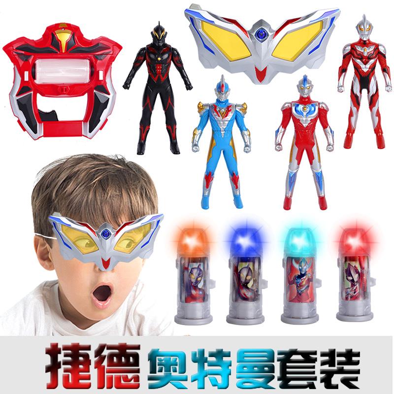 Ultraman игрушки Артикул 600325698826