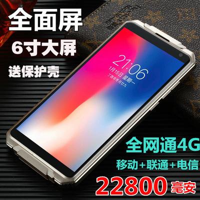 6寸新款大屏三防智能手机全网通4g正品 军工路虎超薄老人超长待机
