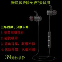 低音炮藍牙耳機