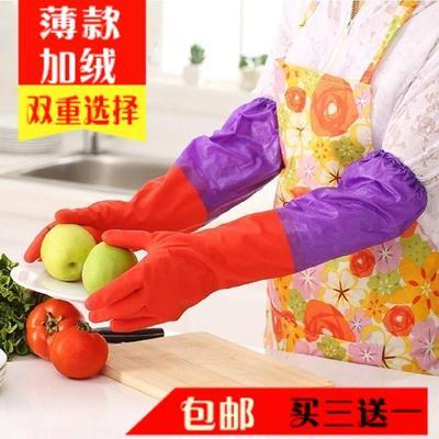男女塑胶皮牛筋冬季洗衣服手套加绒长冬天防水塑料橡胶防冻长款