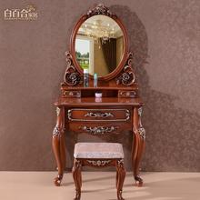 美式乡村新红棕仿古梳妆台卧室小户型迷你公主化妆桌子实木多功能