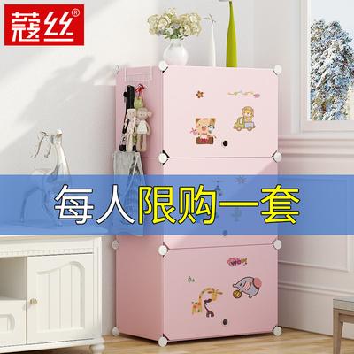 收纳柜抽屉式儿童储物柜子宝宝衣柜婴儿玩具整理箱多层收纳箱塑料