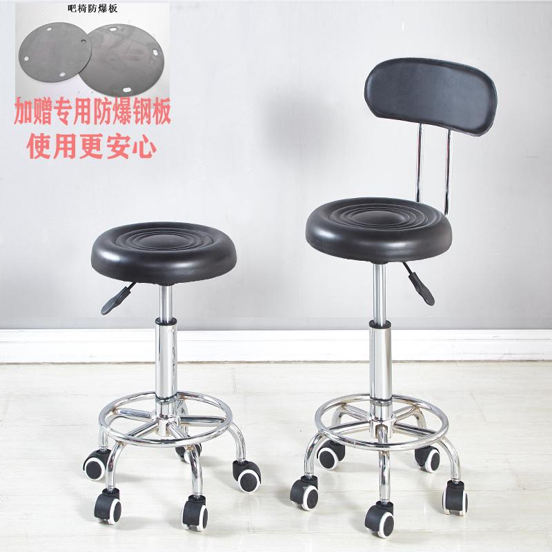 电脑椅小转椅靠背