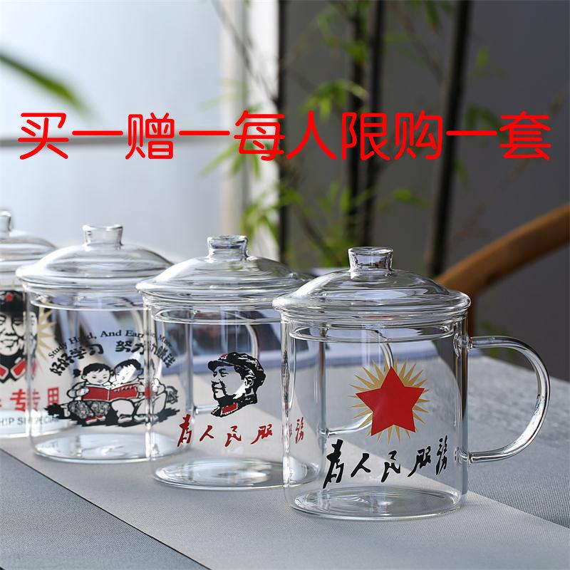 耐高温玻璃水杯带盖