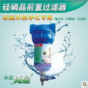 除垢器硅磷晶阻垢剂自来水非直饮管道机前置过滤特价不锈钢净水器