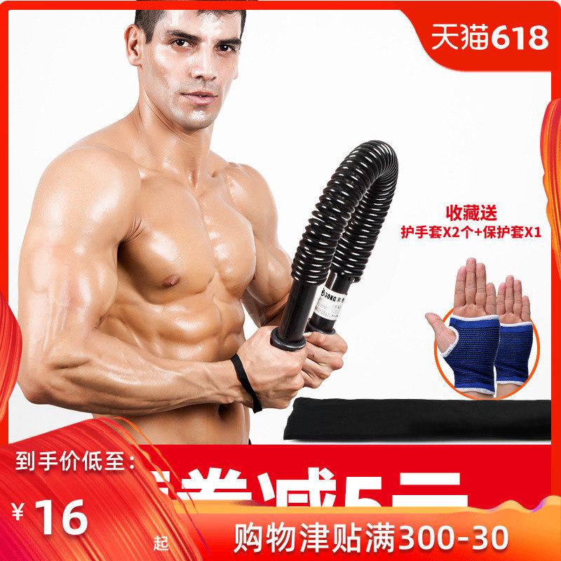 臂力器男40kg家用力量训练胸肌锻炼器材握力棒30公斤健身棍臂力棒