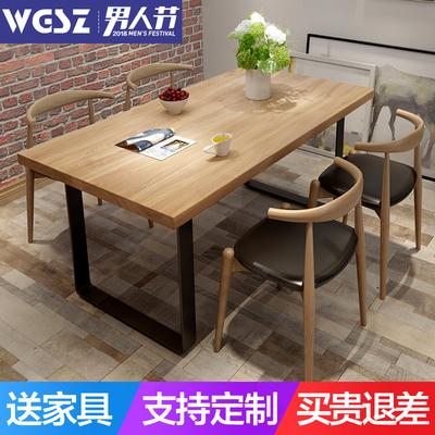 美式餐桌椅复古做旧铁艺小户型餐厅家用桌椅组合北欧实木原木饭桌是什么档次