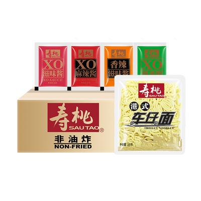 寿桃牌车仔面 带30包XO滋味酱/香辣酱整箱包邮港式7-11拌面带酱包