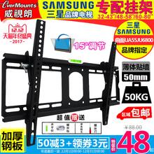 三星专用32-78寸电视支架壁挂架曲面液晶40/49/50/55/58/65/70寸