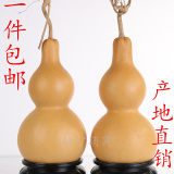 package mail special natural gourd collectables - autograph hand twist with lucky big gourd feng shui hang small gourd gourd