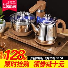 全自动上水壶电热烧水壶家用自吸式抽水功夫泡茶具器电磁炉煮茶壶