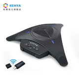Kaya KEHYA video conference call wireless octopus omnidirectional microphone remote multi-person call usb free drive speaker pickup