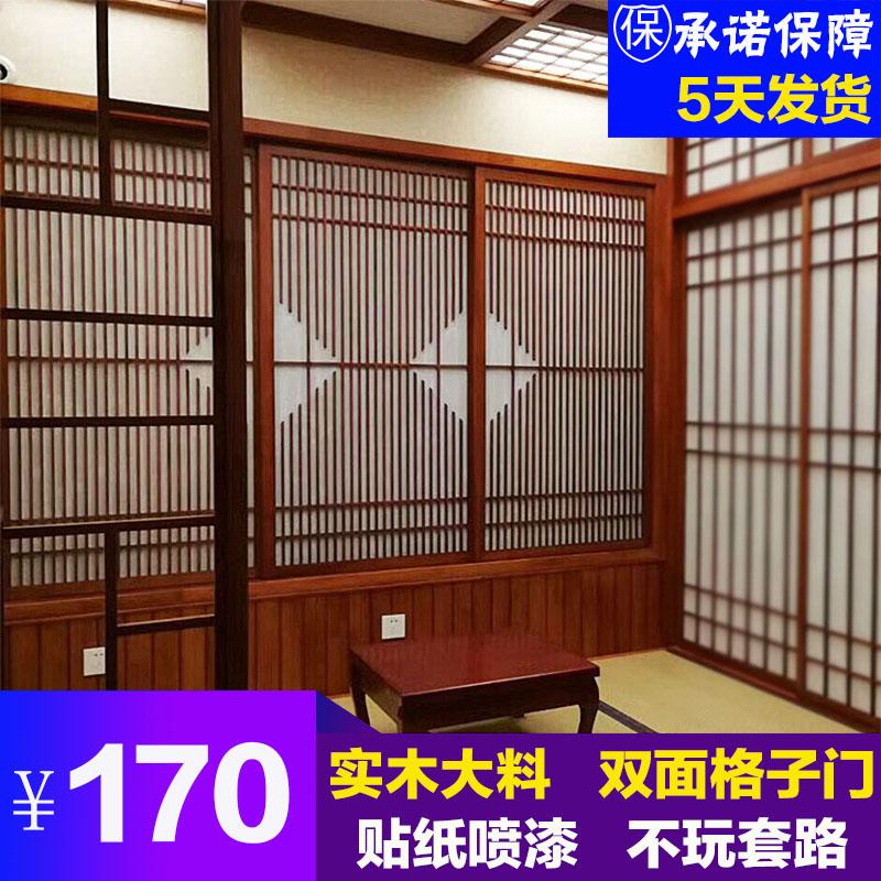 Обеденные столы и стулья в японском стиле Артикул 35758748829