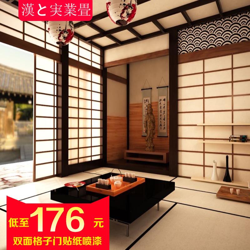 Обеденные столы и стулья в японском стиле Артикул 581928001021