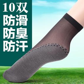 棉底女短丝袜韩版超薄款春夏季隐形防臭防勾丝10双黑色肉色私袜子