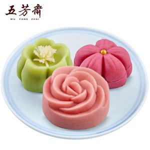 五芳斋网红特产传统冰皮干吃汤圆糯米糕点心和果子麻薯零食伴手礼