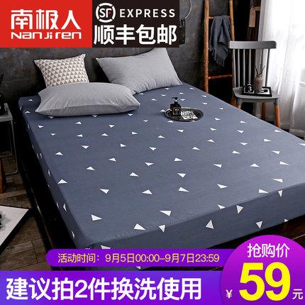 南极人全棉床笠单件纯棉防滑床罩套席梦思保护套防尘罩儿童床垫套