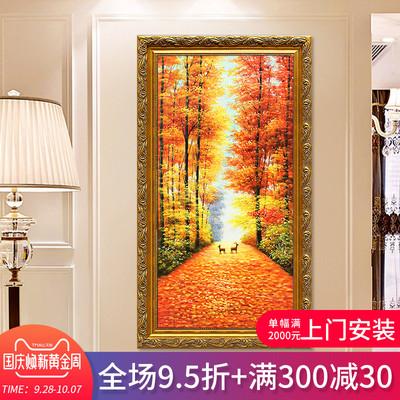 欧式手绘风景油画定制 玄关装饰画竖版过道走廊壁画满地黄金大道