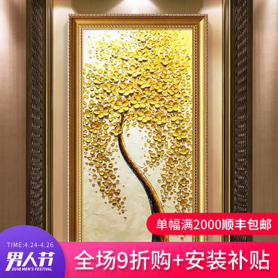 现代简约手绘玄关装饰画竖版发财树油画走廊过道挂画定制有框壁画品牌资讯