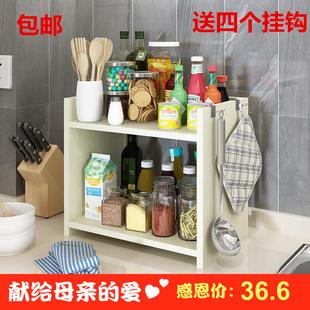 家用台式收纳储物架厨房木质两层调料架子置物架微波炉架厨房用品