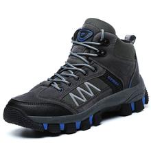 夏季高帮户外鞋登山鞋男士靴防水防滑徒步鞋越野旅游运动爬山鞋女