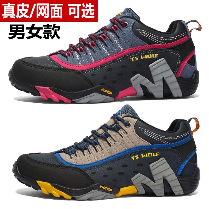 夏季真皮户外鞋男士登山鞋女鞋防水鞋防滑徒步鞋旅游运动鞋爬山鞋