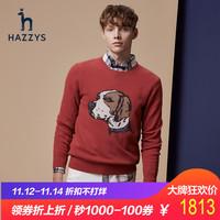 Hazzys哈吉斯套头圆领针织毛衫显瘦修身图案毛衣男英伦风纯羊毛衫