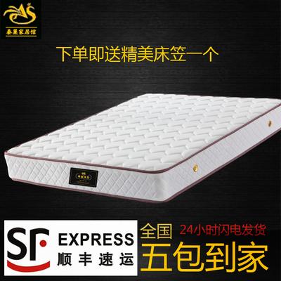 厚弹簧床垫评测