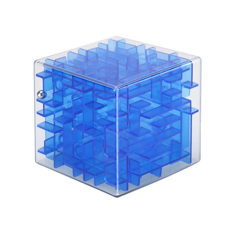 3d立体旋转迷宫魔方走珠儿童智力球成人解压礼物益智玩具4-6-12岁