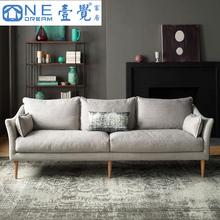 北欧风格亚麻布艺沙发现代简约小户型客厅家具三人双人位沙发组合