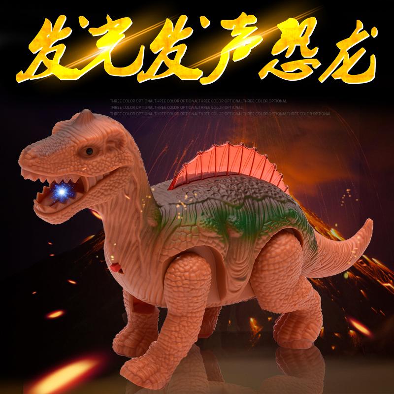 Dinosaur toy Tyrannosaurus Rex simulation animal electric vocal dinosaur walking luminous plastic fear
