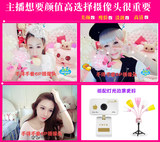 Have to love 6plus HD camera skinny video Taobao live camera 6P beauty camera host computer camera YY live fish live live camera debugging