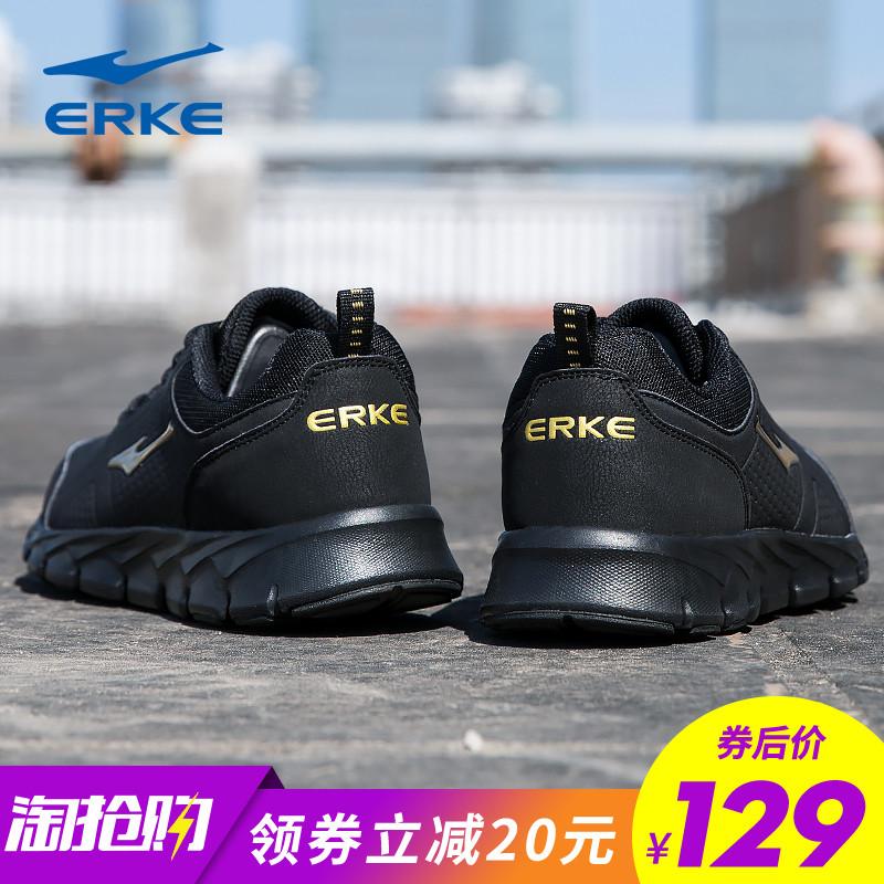 鸿星尔克男鞋跑步鞋冬季2018新款男士运动鞋学生皮面秋季休闲鞋子