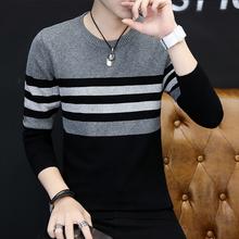 秋季男士长袖T恤韩版修身条纹体恤衫打底衫纯棉毛衣男装衣服潮男