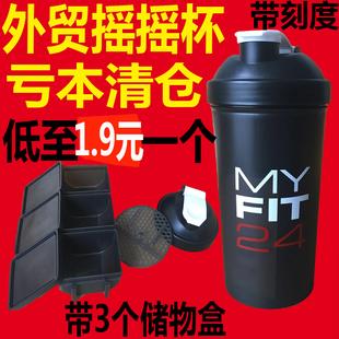 摇摇杯批发健身运动水杯子蛋白粉营养粉带刻度大容量奶昔杯900