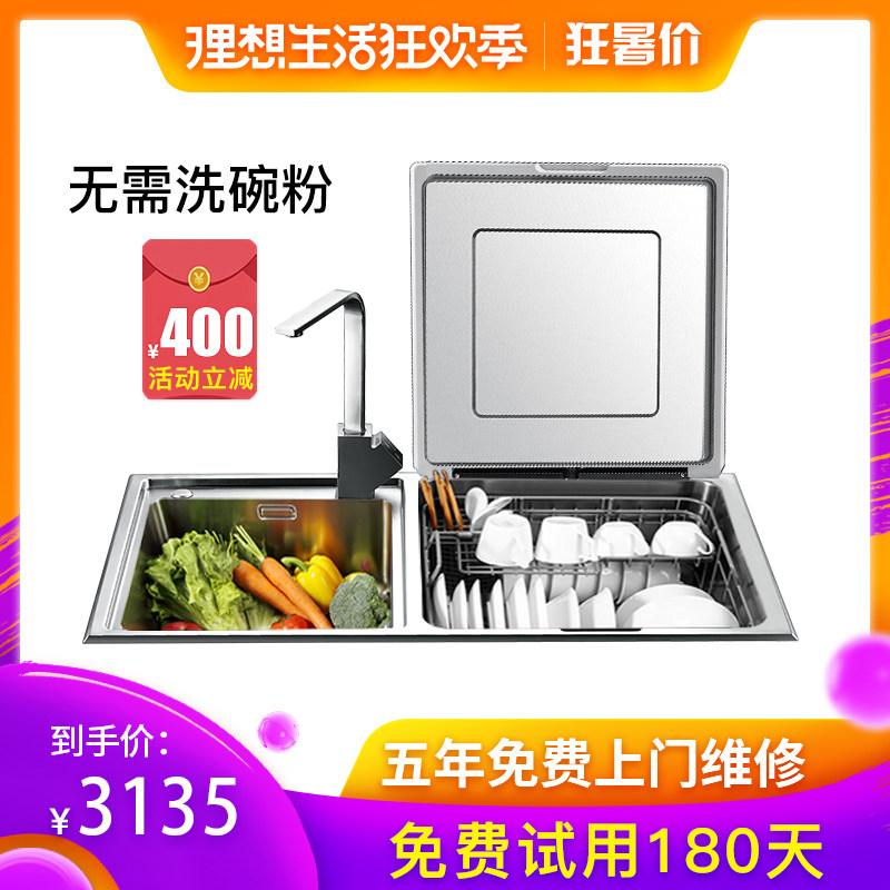 Посудомоечные машины Артикул 581542179975